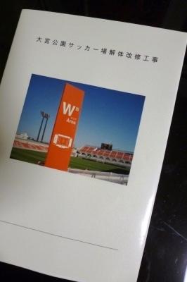 改修本 (1).jpg